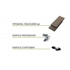 Террасная доска UNIDECK 22х150х3000